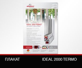 IDEAL 2000 TERMO